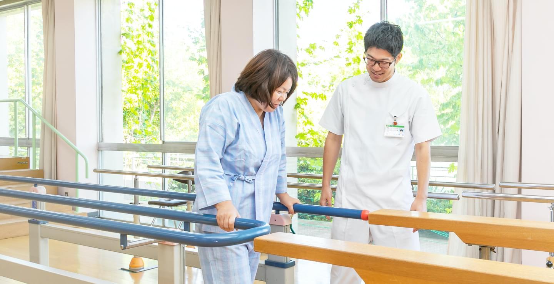 長野県立総合リハビリテーションセンター