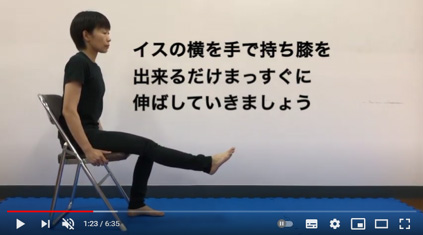 筋力トレーニング編Youtube動画