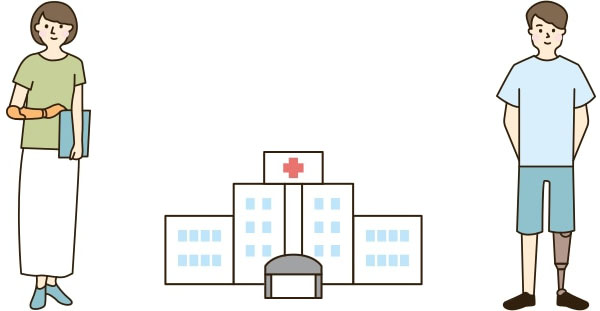 義手・義足の患者さんが県リハでリハビリテーションをするべき4つの理由