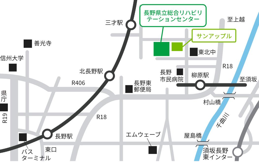 長野県立総合リハビリテーションセンターアクセスマップ